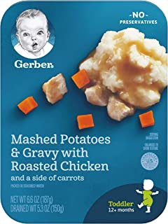 Gerber Graduates Lil` Entrees Mashed Potatoes & Gravy with Roasted Chicken & Carrots, 6.6-Ounce (Pack of 8)