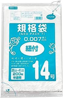 オルディ ポリ袋 規格袋 食品衛生法適合品 半透明 14号 横28×縦41cm 厚み0.007mm 紐付き ビニール袋 HR007-14 200枚入