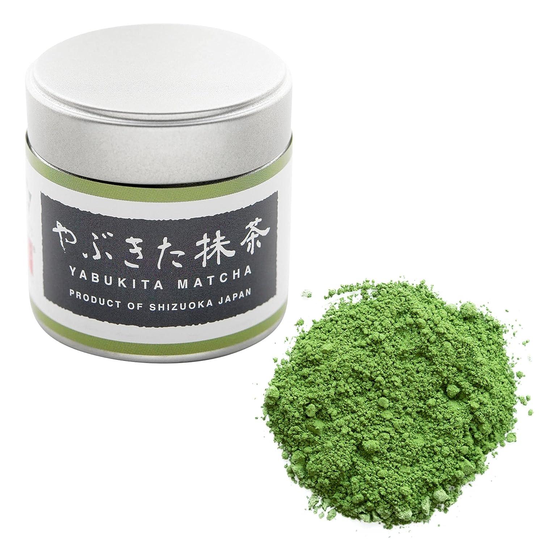 Ocha Co. 2021 Premium Yabukita Japanese Single Baltimore Mall Tea Cultivar –