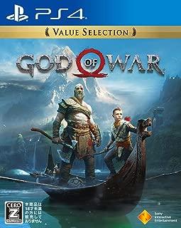 【PS4】ゴッド・オブ・ウォー Value Selection 【CEROレーティング「Z」】