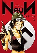 表紙: NeuN(5) (ヤングマガジンコミックス) | 高橋ツトム