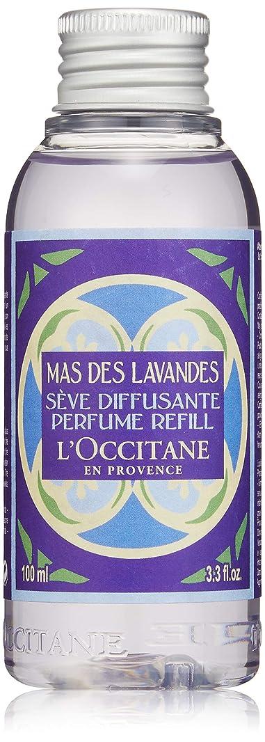 しなやかなキャンベラきらめくロクシタン(L'OCCITANE) プロヴァンスホーム ルームパフューム ラベンダー(レフィル) 100ml