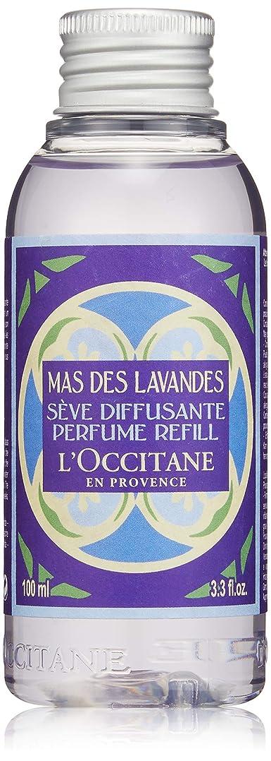 匹敵しますうねる心理的ロクシタン(L'OCCITANE) プロヴァンスホーム ルームパフューム ラベンダー(レフィル) 100ml