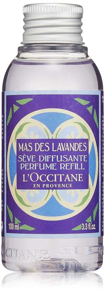 疑問を超えて入り口交流するロクシタン(L'OCCITANE) プロヴァンスホーム ルームパフューム ラベンダー(レフィル) 100ml