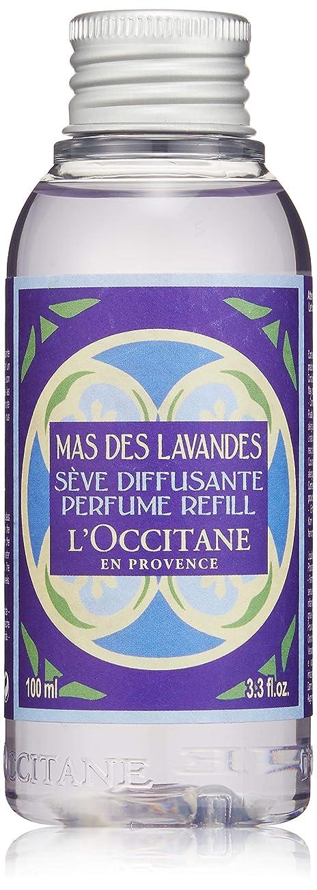 不名誉ログ思い出させるロクシタン(L'OCCITANE) プロヴァンスホーム ルームパフューム ラベンダー(レフィル) 100ml