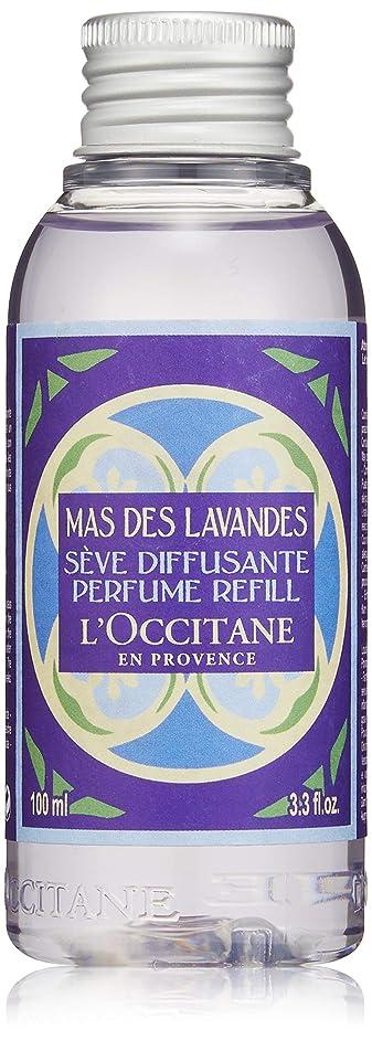 旧正月学生なしでロクシタン(L'OCCITANE) プロヴァンスホーム ルームパフューム ラベンダー(レフィル) 100ml