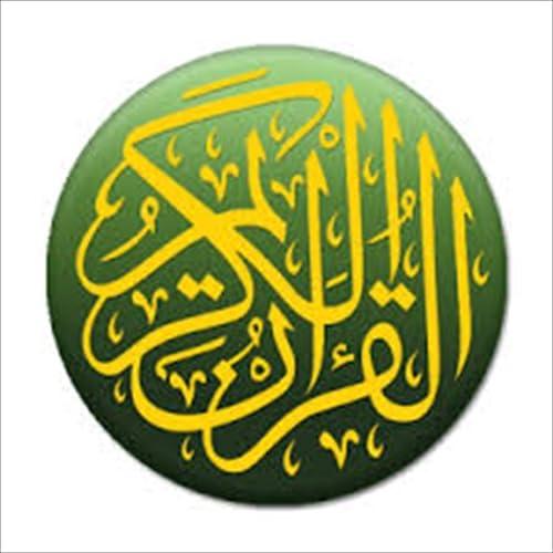 QURAN-Al–Fatiha-Al–Baqara v1.0