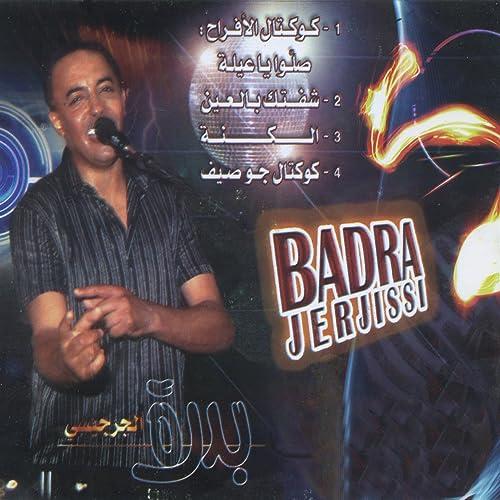 JERJISSI.MP3 TÉLÉCHARGER BADRA EL