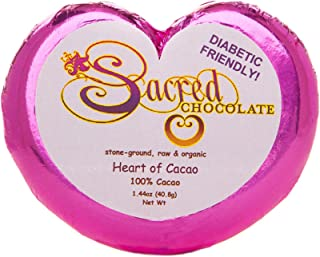 Sacred Chocolate 100% HEART OF CACAO -- DIABETIC FRIENDLY -- UN-Sweetened, Stone-Ground, Organic Vegan RAW UNFERMENTED Chocolate 100% Cacao 1.44oz Bar (12 Pack)