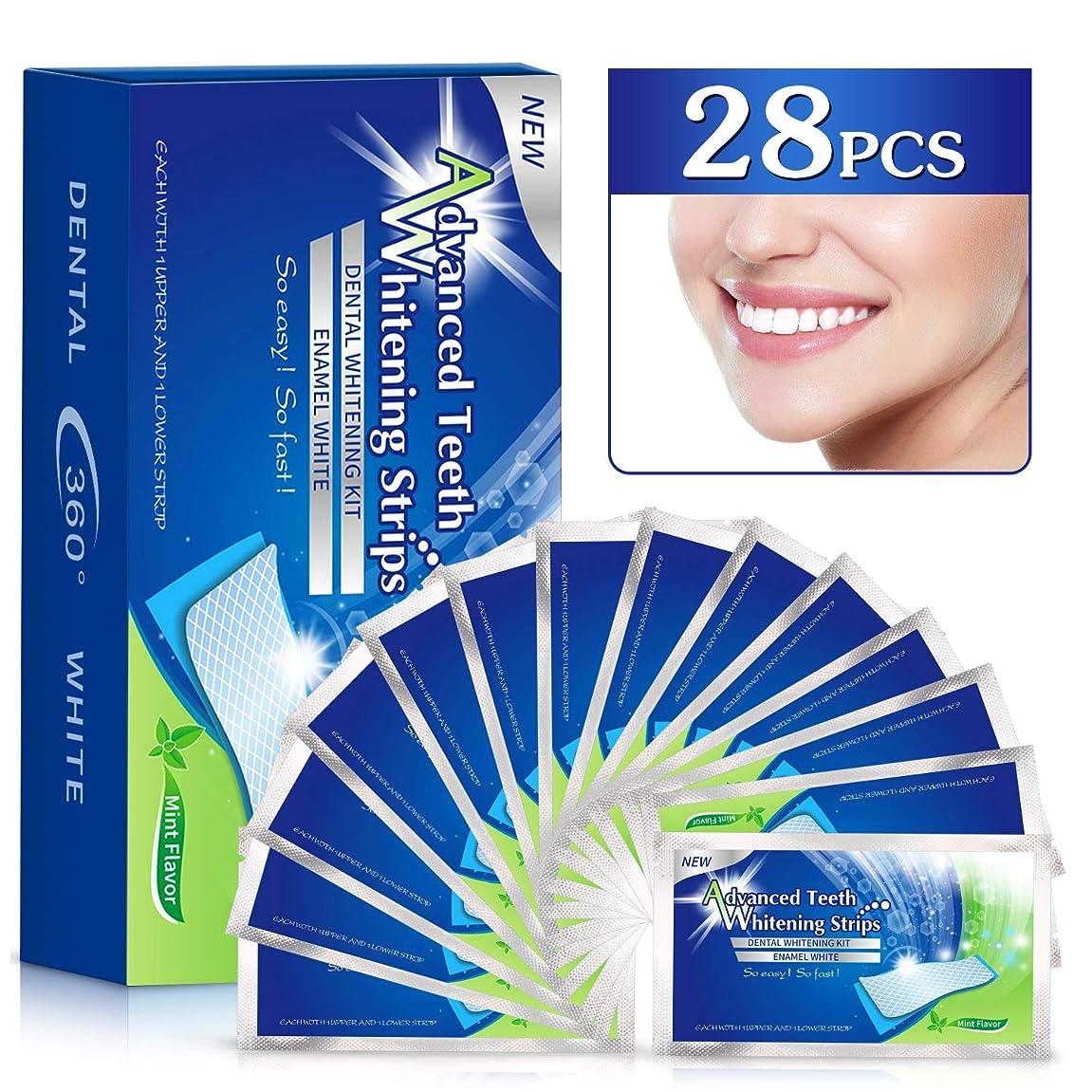 トラップ遊びます利用可能COULAX 歯 美白 ホワイトニング 歯マニキュア 歯ケア テープ 14セット 28枚入