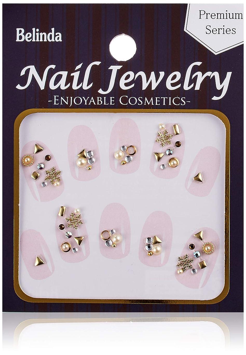 ビバキルトレタッチBelinda Nail Jewels No.712