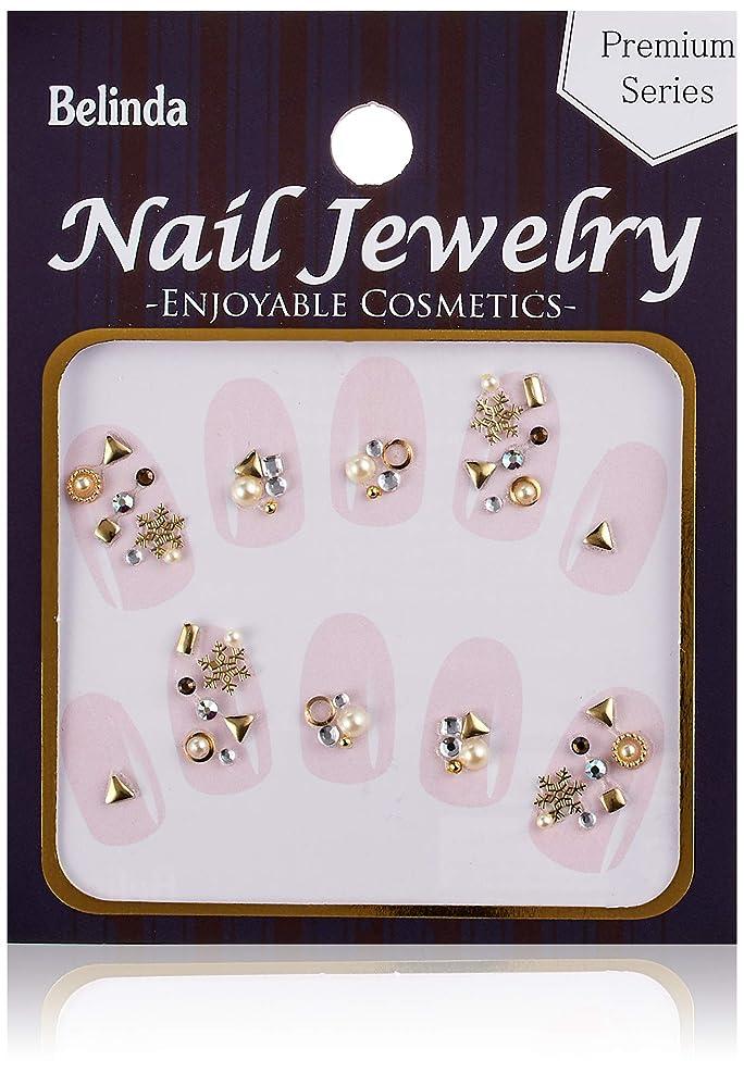 私達冷えるキャッチBelinda Nail Jewels No.712