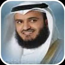 Mishary Rashed Alafasy Quran MP3