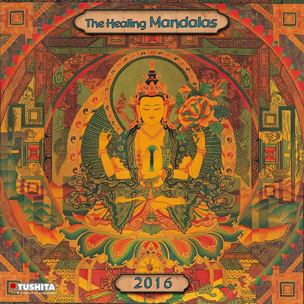 伝統飲み込むペルメルThe Healing Mandalas 2020 Mindful Edition