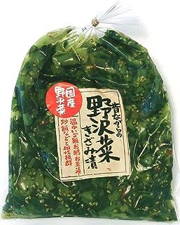 国産 昔ながらの野沢菜きざみ漬け(150g) 漬物 お茶請け