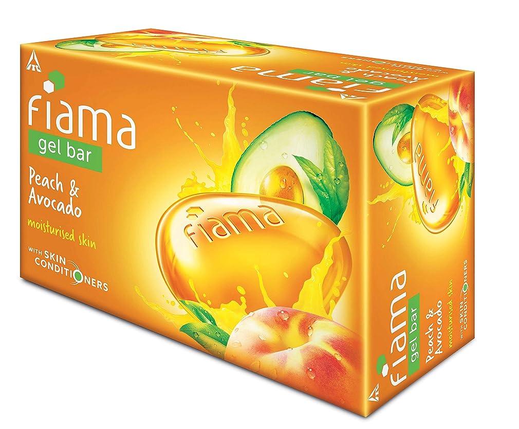 地域の六分儀準備したFiama Gel Bathing Bar, Peach and Avocado, (3 * 125g)