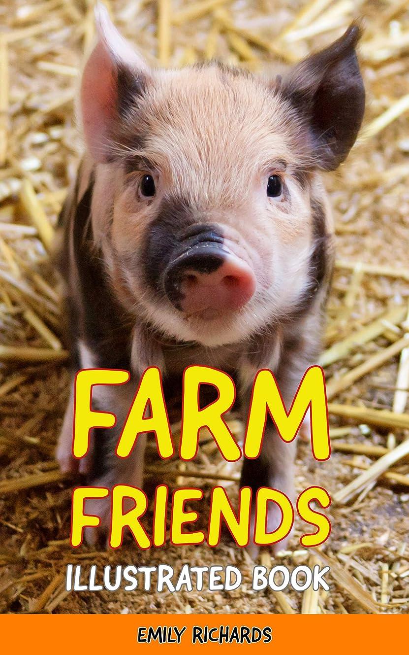 実証する感性接ぎ木Farm friends: Picture book about animals and puppies for children (English Edition)