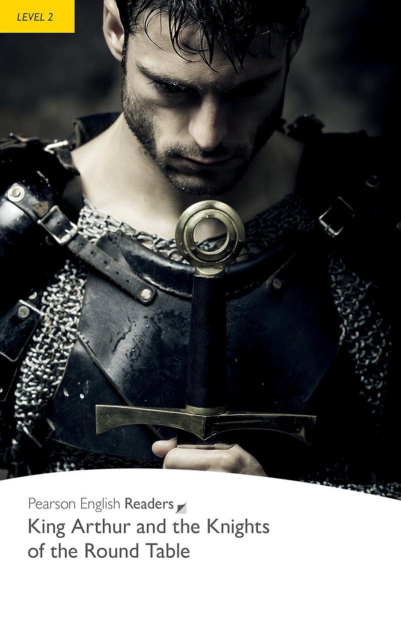 肺炎印象平均Level 2: King Arthur and the Knights of the Round Table (Pearson English Graded Readers) (English Edition)