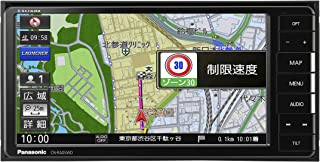 パナソニック カーナビ ストラーダ CN-RA05WD 無料地図更新 フルセグ/VICS WIDE/SD/CD/DVD/USB/Bluetooth 7V型ワイド CN-RA05WD