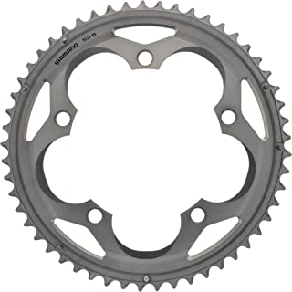 SHIMANO 5700 53D Silver Chainring 2016