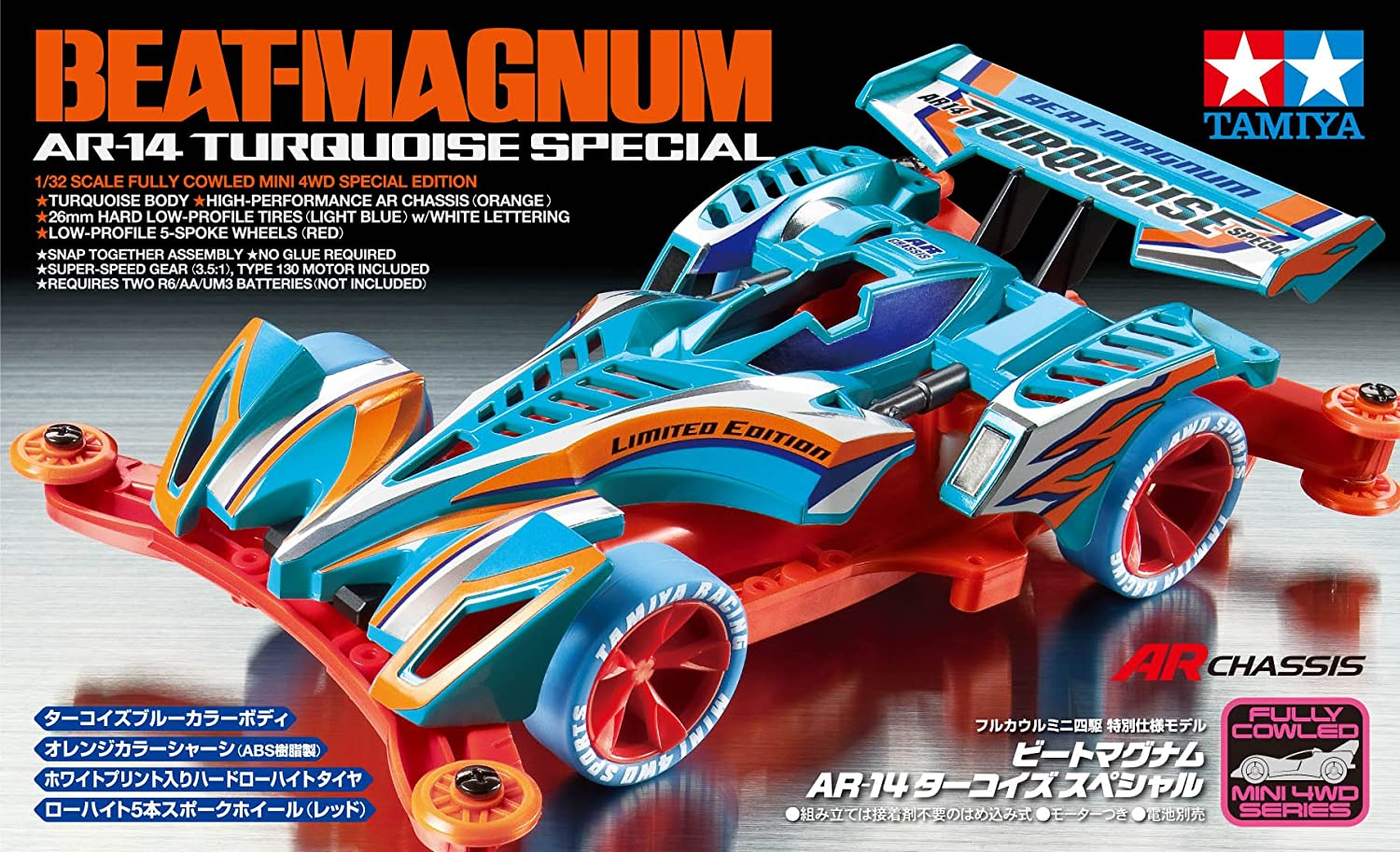 Full cowl four wheel drive mini special specification model beat Magnum AR-14 turquoise Special (AR Chassis)