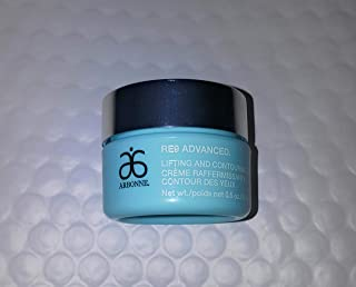 Arbonne RE9 Advanced Lifting and Contouring Eye Cream
