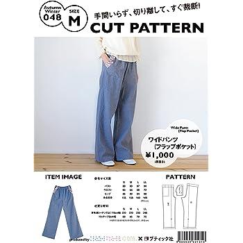 ハンドメイドカンパニー CUT PATTERN ワイドパンツ(フラップポケット) Mサイズ (型紙・パターン) SS048-M