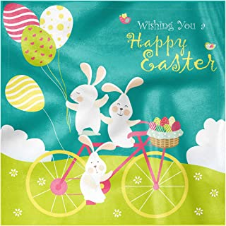 Lunarable Easter Decorative Satin Napkins Set of 4, Bunnies on Bike with Balloons and Eggs on a Hill with Clouds Cartoon, Square Printed Fabric Party & Dinner Napkin, 18