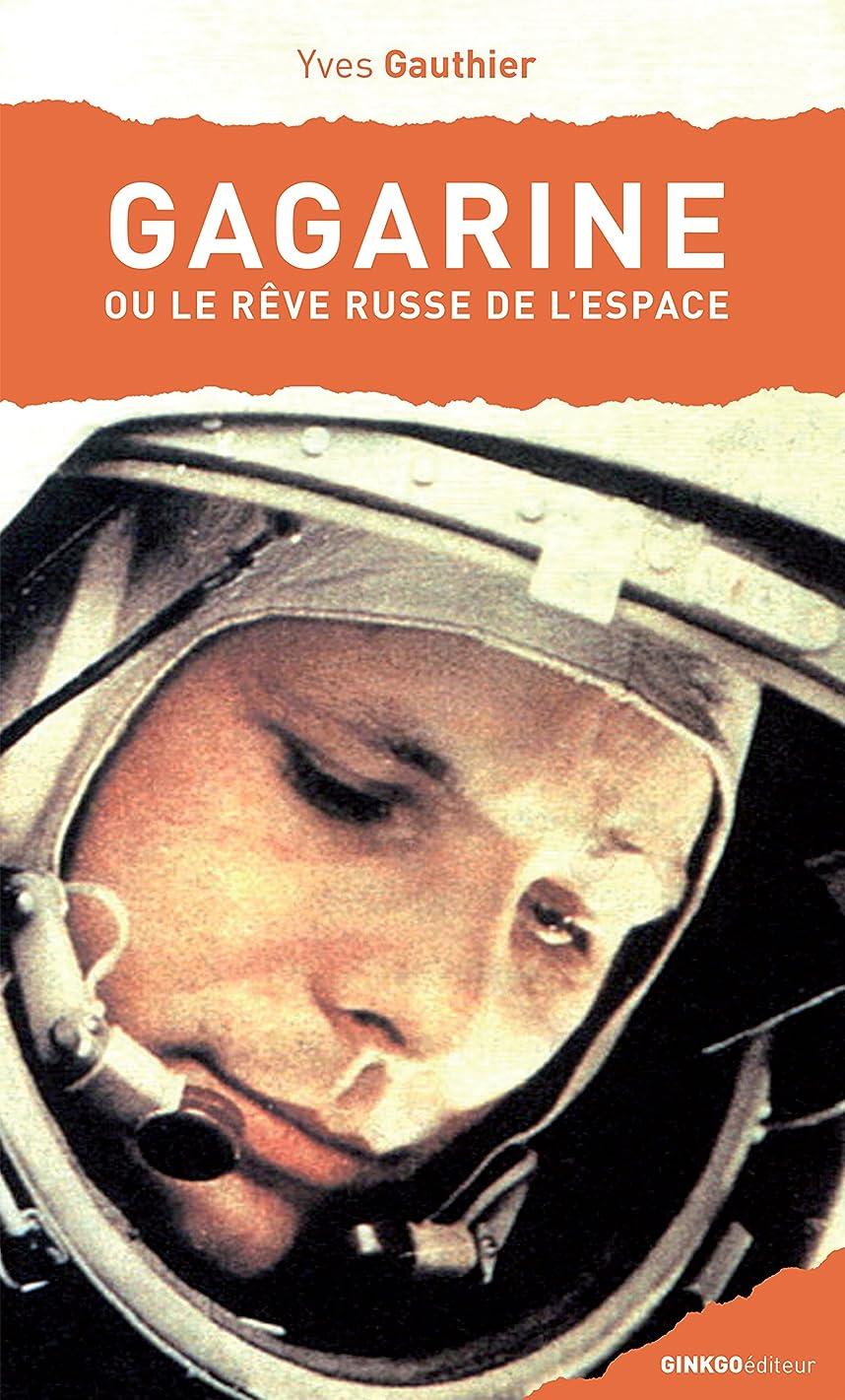 快適ありそうお金ゴムGagarine: Ou le rêve russe de l'espace (French Edition)