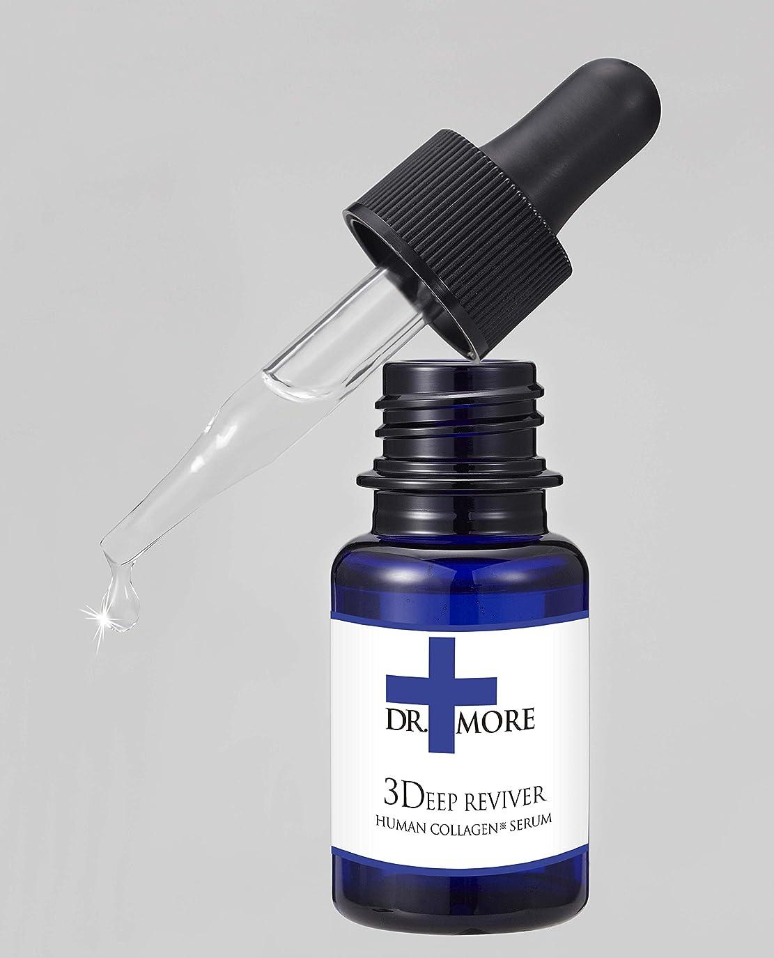 崇拝しますアライアンス指標Dr.MORE 3DEEP REVIVER ドクターモア スリーディープ リヴァイバー