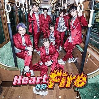 【メーカー特典あり】 Heart on Fire(CD+DVD))(初回生産限定盤)(オリジナルポストカード)