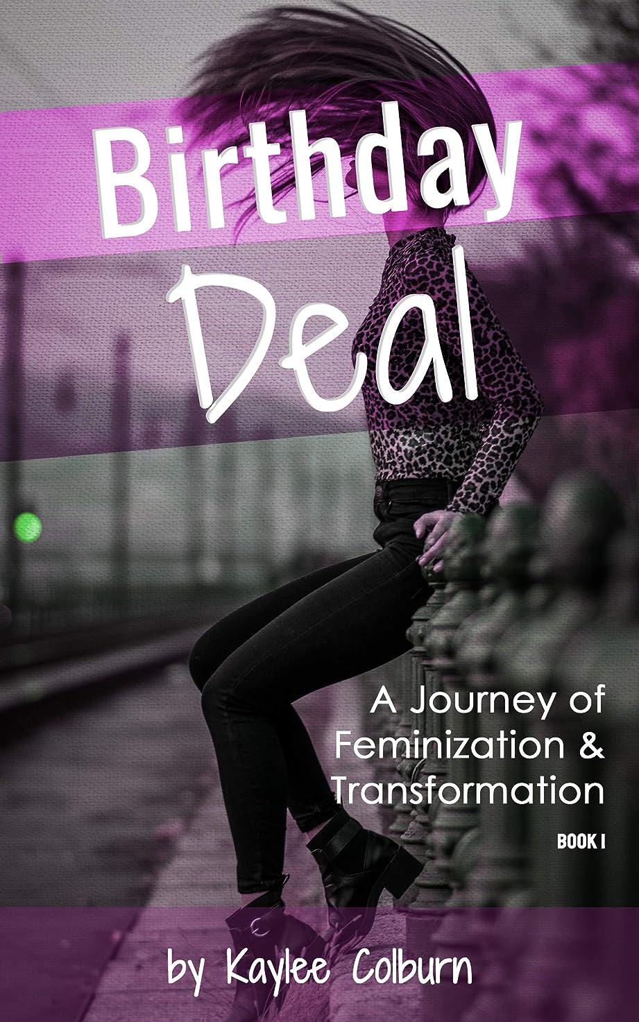 隔離する石のセラフBirthday Deal: A Journey of Transformation and Feminization - Adison & Erica Book 1 (English Edition)