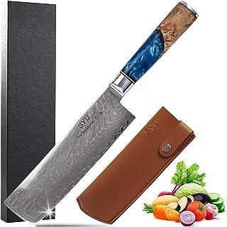 SYU Couteau Nakiri Damas 17,8cm Couteaux de Cuisine à Légumes Couteau de Végétarien Avec Gaine En Cuir Lame Ultra Tranchan...