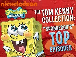 the first ever spongebob squarepants episode