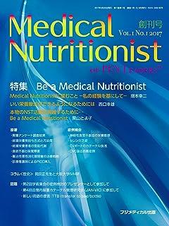 Medical Nutritionist of PEN Leaders Vol.1 No.1