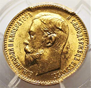 russian imperial gold coins for sale