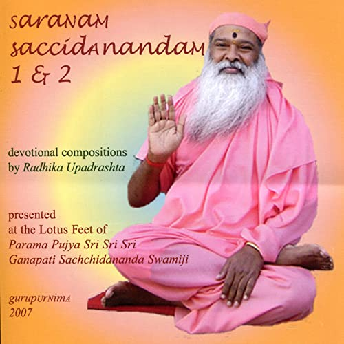 Guru Hi Mata by Radhika Upadrashta on Amazon Music - Amazon.com