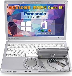【中古パソコン】国産大手メーカー CF-SX3 第四世代Core i5 2.4GHz 【MS Office搭載】【Win 10搭載】32GBUSB メモリ付属 / 大容量メモリー8GB/ SSD /12インチ液晶/無線LAN搭載/HDMI /初...