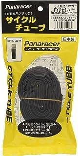 パナレーサー(Panaracer) 日本製 チューブ [700 x 35~40C] [27 x 1 3/8~1 1/2] 仏式/英式/米式 バルブ