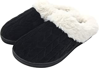 FUNKYMONKEY Women's Memory Foam Slippers Slip On House Shoes Soft and Warm for Indoor and Outdoor