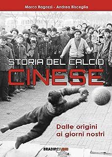 Storia del calcio cinese: Dalle origini ai giorni nostri (Italian Edition)