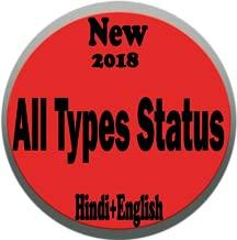All Types Status
