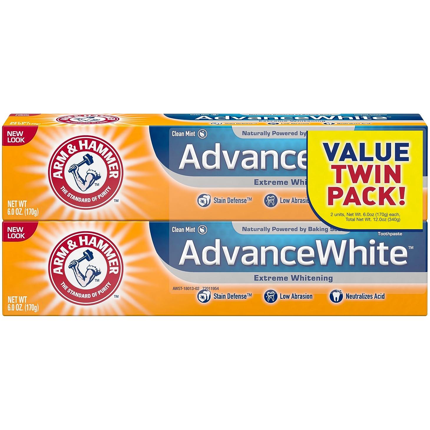 悪党開示する意外Arm & Hammer アーム&ハマー アドバンス ホワイト 歯磨き粉 2個パック Toothpaste with Baking Soda & Peroxide