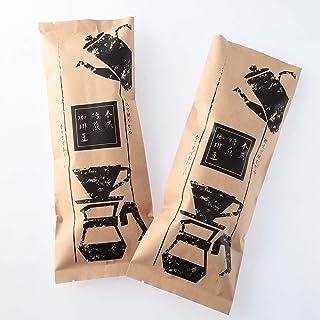 コーヒー豆 木炭焙煎 珈琲豆 癒しの苦み ほろにがブレンド (細挽き)300g 深々煎りコーヒー アイスコーヒー カフェオレ 等アレンジ珈琲も楽しめます(1日1杯約1か月分)