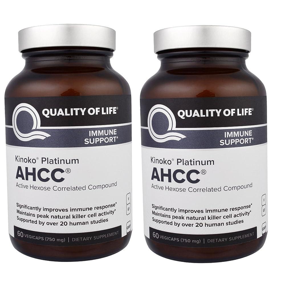 手術換気浜辺【海外直送品】【2本】Quality of Life? Kinoko? Platinum AHCC? 750mg - 60カプセル