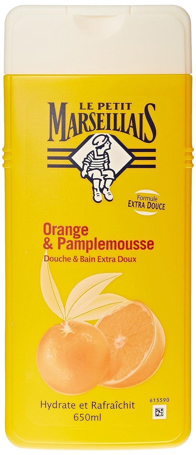 引退するギャラントリーそこ「オレンジ??」と「ブンタン」ボディウォッシュ ???? フランスの「ル?プティ?マルセイユ(Le Petit Marseillais)」 650 ml ボディソープ