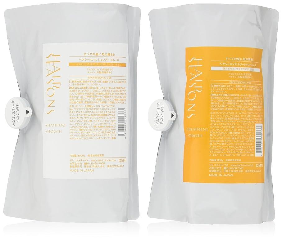 かりてアクセル食料品店デミ ヘアシーズンズ シャンプー&トリートメント スムース 800ml 800g 詰替えパック