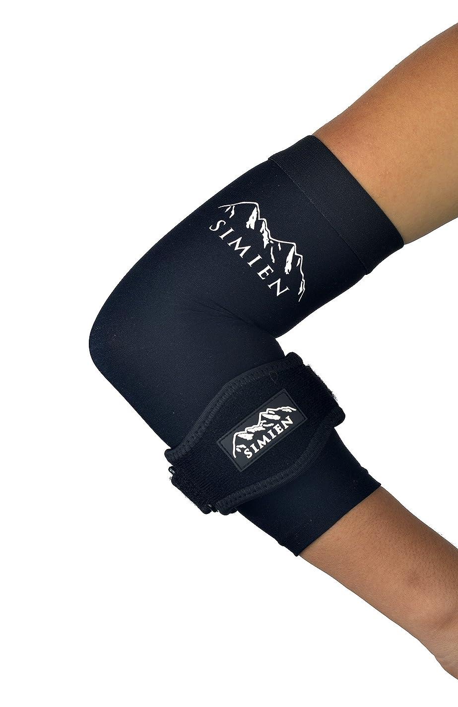 細断たとえ神話SIMIEN 肘ブレース + スリーブ圧縮コンボ (各1個) - テニス肘、ゴルフ肘、腱鞘炎の炎症と痛みを軽減 - 完全なサポート - 88%銅スリーブ - 電子書籍