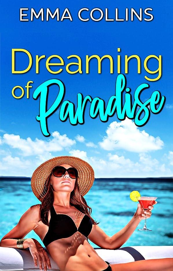 ワイプ気楽なハーネスDreaming of Paradise (English Edition)