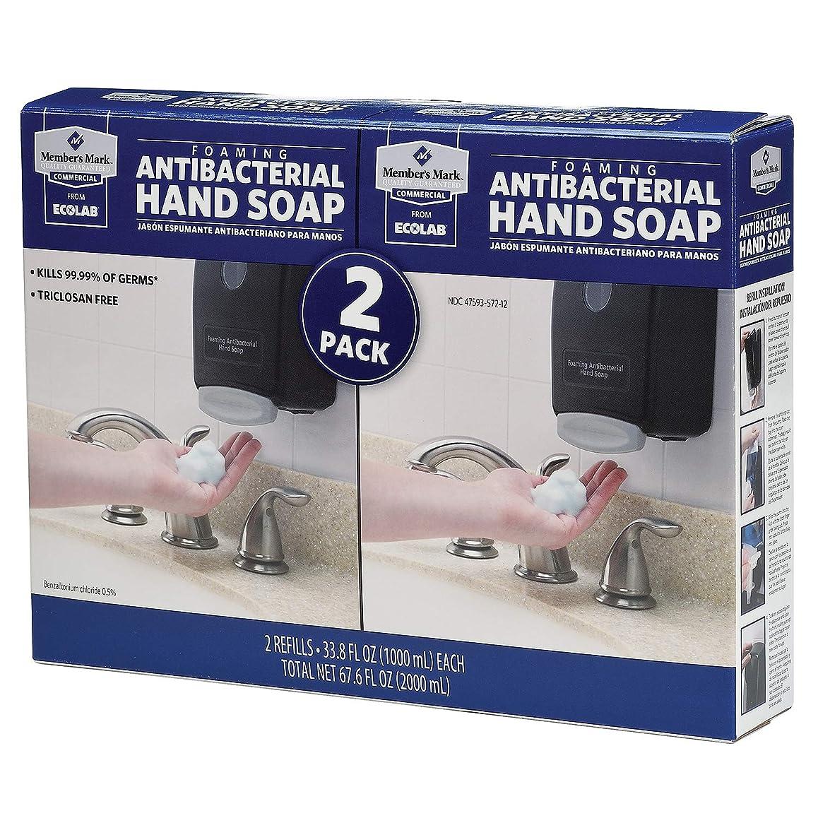 つかいますラダ消化Member 's Mark Commercial Foaming Antibacterial Hand Soap (2?PK。) As